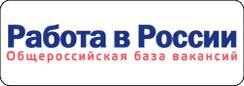 rabota_v_russia_logo