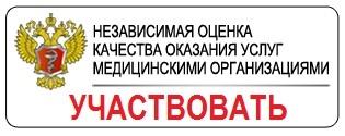 ocenka_kach_uslug_mzrf